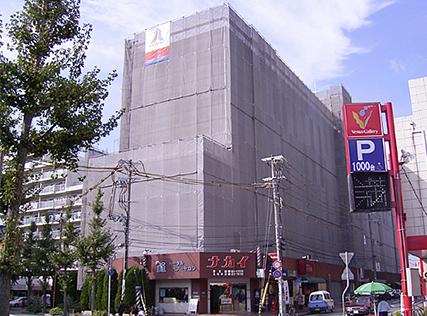 ノバック|リニューアル工事|兵庫県、藤和しらさぎハイタウン大規模改修工事